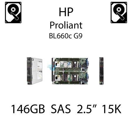 """146GB 2.5"""" dedykowany dysk serwerowy SAS do serwera HP ProLiant BL660c G9, HDD Enterprise 15k - 653950-001 (REF)"""